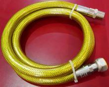 """Nerezová připojovací plynová hadice Eurotisflex swing 1/2"""" 1500mm"""