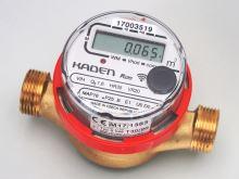Vodoměr KADEN S 065 s rádiovým odečtem pro teplou vodu